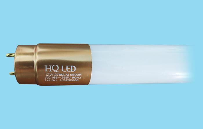Bóng led tube T8 0.6m 12w nhôm